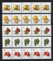 US Postage - Fruit coil strips of 5 - Apple, Lemon, Strawberry, Grape, and Pear