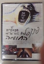 PINK FLOYD ON THE WALL ISRAELI CHAMBER ORCHESTRA SEALED RARE DVD HEBREW COVER