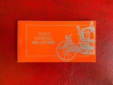 NEVIS 1986 BOOKLET MNH IMPERF PRINCE ANDREW FERGIE WEDDING ROYALTY