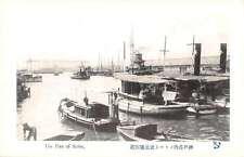 Kobe Japan The Pier Harbor View Antique Postcard J67891