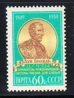 Russia 1959 MNH Sc 2220 Louis Braille,French educator of the blind,medic Mi 2246