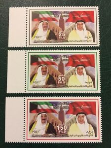 Kuwait 2009 National Day MNH Stamp Set