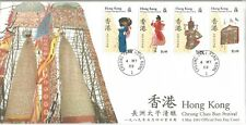 Hong Kong Stamps Set Of 4 Cheung Chau Bun Festival 60c $1.40 $1.80 $5.00 Z4281