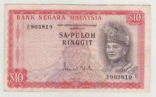 A/81 903819 SA-PULOH RM10 1st Series Ismail Ali Malaysia