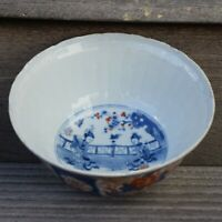 Antique chinese Imari bowl, Kangxi period