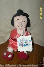 """Disney Store It's a small world Japan Girl Plush 9"""" Bean Bag Toy With Tag"""
