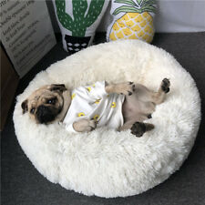 Pet Dog Cat Plush Fluffy Bed Soft Warm Sleeping Donut Bed Calming Kennel Nest