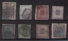 INDIA, INDIAN STATES LOT 8 USED STAMPS !!   E84