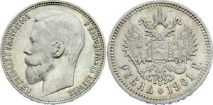 Russia 1 Rouble **** 1901 *** ФЗ, Better date *** SOME LUSTER, RARE SO NICE! kl8