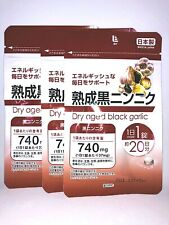 DAISO JAPAN Dry Aged Black Garlic 20days(20tablets) × 3pacs Made in japan