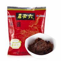 "BEIJING LIUBIJU Soybean Paste ""DRY""250g 中华老字号  六必居干黄酱 Free Shipping in the US"