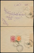 MIDDLE EAST 1921, SCARCE CENSORED COVER TO..., SEE..     #N317