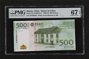 2008-13 Macau China-Banco da China 500 Patacas Pick#112 PMG 67 EPQ Gem UNC
