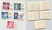 Russia USSR 1964 SC 2843-2847 MNH imperf . rtb4528