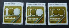 Kuwait 1995 Centenary of Volley Ball (MNH)