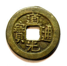 1821-50 Chinese Ancient Copper Cash Coins Daoguang 100% Genuine #28