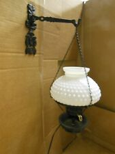 Antique Cast Iron Wall Mount Hanging Swivel Light w/ Hobnail Milk Glass Shade