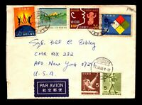 Japan 1968 Cover to USA / Minor Edge Creasing Open Left - L16630