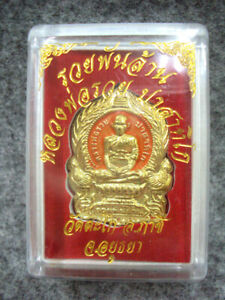 Phra LP Ruay Wat Tako Temple Billion Batch Talisman Rich Thai Buddha Amulet