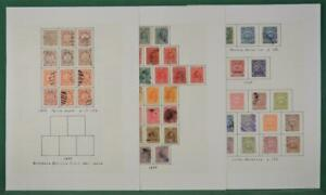 BOLIVIA STAMPS GOOD SELECTION ON 9 PAGES  (K86)