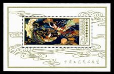 China Stamp 1978 T29M Arts and Crafts 工艺美术 S/S MNH