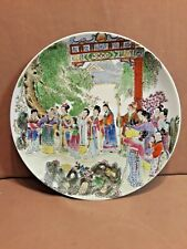 "Vintage Chinese Cantonese Famille Verte Oriental Antique 10"" Plate"