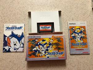 PLASTER WORLD Densetsu Gameboy Advance Nintendo Takara gba-US SELLER