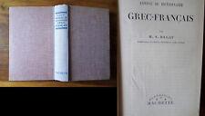 Abrégé du dictionnaire grec-francais-M.A.BAILLY-1901