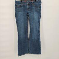 Women's Express Jeans Stella Skinny Leg Size 8s Short Dark Washed EUC