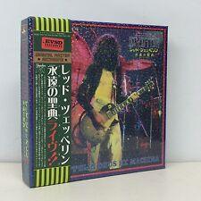 "LED ZEPPELIN ""DEUS EX MACHINA"" 1975, SBD, Promo 7-CD BOX, EMPRESS VALLEY"
