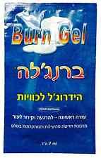 Burngella Israeli Burn Treatment Gel 7 ml Sachet Water Jel Care Sun Scald EMT
