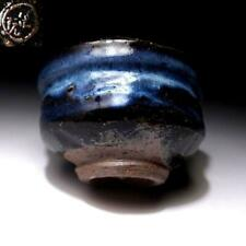 @OH39: Japanese tea bowl, Hagi ware by Famous Potter, Seigan Yamane, Blue glaze