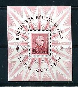 Hungary 1934 Sc 486 Mi Block 1 MH Music Franz Liszt Cv 170 Euro 7296