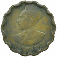 More details for ethiopia 25 cents/santeem 1944  #wt24952