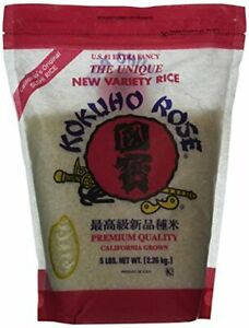 Kokuho Rice Sushi, 5 Lb 5 Pound (Pack of 1)