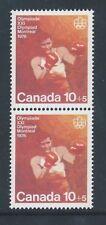 Canada #B8i (B8) Pair Sports Red Dot on Bicep Variety MNH **Free Shipping**