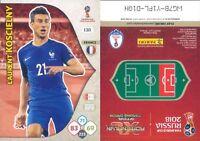 WORLD CUP  RUSSIA 2018 *Panini Adrenalyn-Card  N.138*FRANCIA-KOSCIELNY