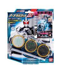 Kamen/masked Rider OOO O-Medal Set 02