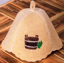 Original Sauna hat - 100 % Sheep Wool Felt. Made in Ukraine! Usa Seller.