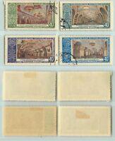 Russia USSR, 1952 SC 1656-1659, Z 1624-1627 used. d9707