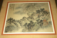 ㊙️ Asian Landscape Painting Print - Vintage - Mountains Trees Waterfall Stream