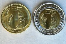 **NEW**EGYPT / ÄGYPTEN_50 Piastres + 1 Pound 2021_Egyptian Agriculture_lose_unc