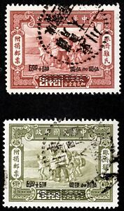 CHINA, EMPIRE 1944 CANCELED STAMPS ON JEWISH REFUGEES RELIEF SURTAX (SHANGHAI)