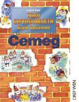(Good)-TGAU Gwyddoniaeth: Haen Sylfaenol Cemeg (Paperback)-Ryan Lawrie-185596696