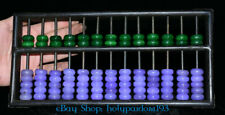 """12"""" Old Chinese Wood Green Jade Dynasty Palace Counting Frame Abacus"""