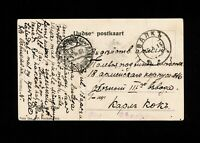 ✔️ (YYBA 258) Russia 1915 WWI Feldpost Military Post Real Postcard Estonia
