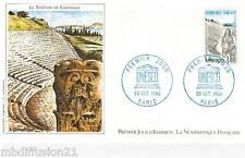 1985**ENVELOPPE ILLUSTREE**FDC 1°JOUR!!**UNESCO-TUNISIE**TIMBRE Y/T 88