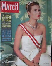 Paris Match No No 0549 Grace Kelly Rainier Monaco Shah D Iran Intime / Mao 1959