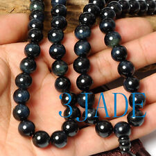 "41"" Tibetan 108 Blue Tiger's eye Prayer Beads Mala Ultra Power"