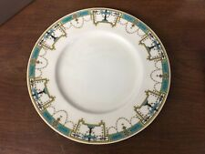 "Minton 10-1/4"" Dinner Plate K103 Turquoise Band, Urns, Ribbon & Swags"